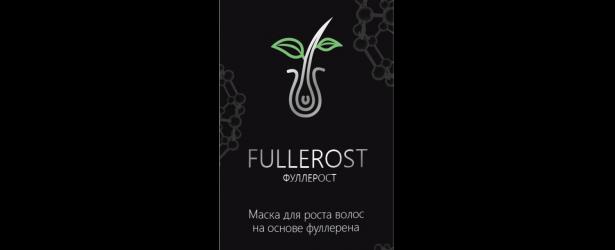 Маска для роста волос на основе фуллерена